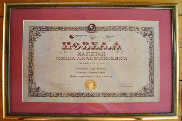 soja-priznanja-0b