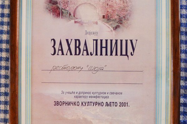 soja-priznanja-2